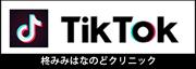 Tic Tok